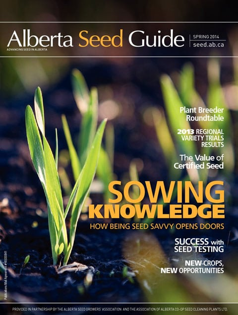 Spring 2014 – Sowing Knowledge