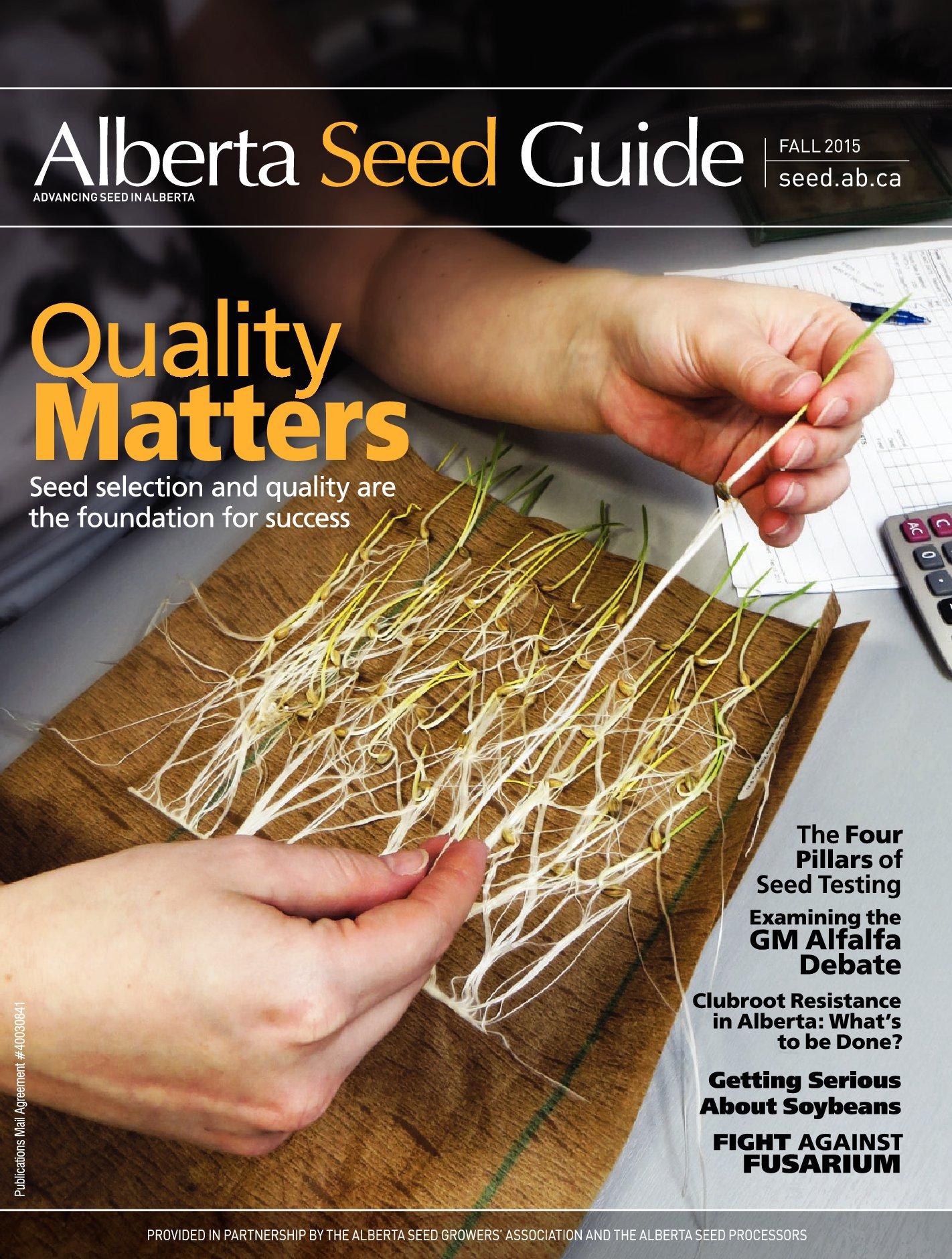 Fall 2015 – Quality Matters